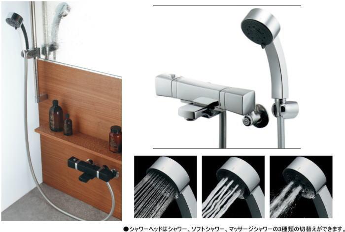 KAKUDAIサーモスタットシャワー混合栓 バスルーム用