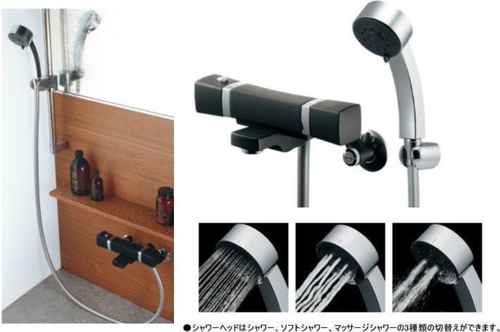 KAKUDAIサーモスタットシャワー混合栓マットブラック バスルーム用逆止