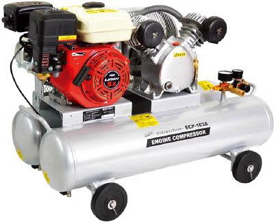 ナカトミ エンジンコンプレッサー ECP-163A