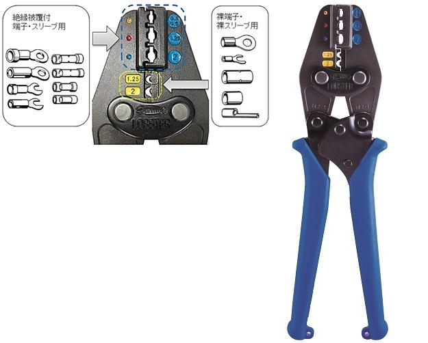 ロブテックス(エビ印) マルチミニ圧着工具 (裸端子・裸スリーブ/絶縁被覆付端子・スリーブ) AK-M2