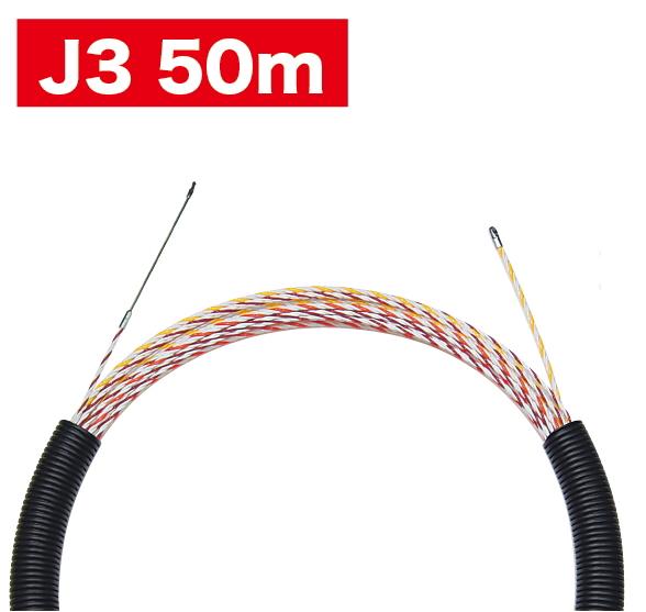 DENSAN 通線工具 スピーダーワン トリプルロッド(J3) 5.0mm+6.2mm+7.0mm×50m J3T-5070-50