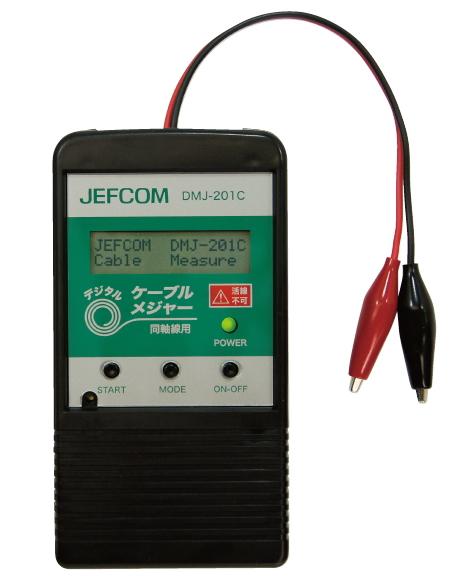 DENSANデジタルケーブルメジャー 同軸線用 DMJ-201C