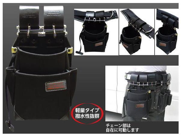 KNICKS(ニックス)チェーン式特殊ナイロン製腰袋(自在型) KB-211NSDX