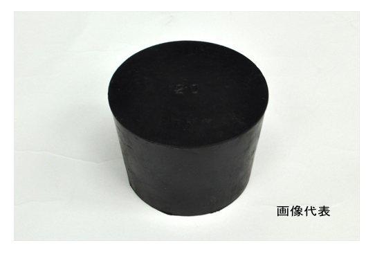年末年始大決算 天然ゴム栓 黒 正規店 No26 77.5mm×71mm×42Hmm