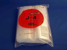 小物の整理にとても便利 国際ブランド 正規取扱店 生産日本社 セイニチ ユニパックチャック付ポリ袋J-4 100枚入