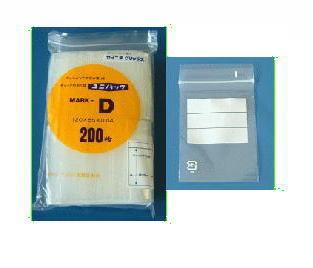 販売 OUTLET SALE ボールペンで文字が書ける 生産日本社 セイニチ ユニパックマーク 200枚入 チャック付ポリ袋4D