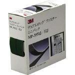 3M(スリーエム) デュアルロックファスナーミニパック(ファスナーテープ)25.4mm×5m×3.5mmMP-3551J52J