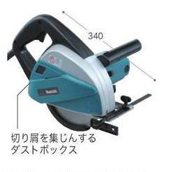 マキタチップソーカッタ 185mm 4130N