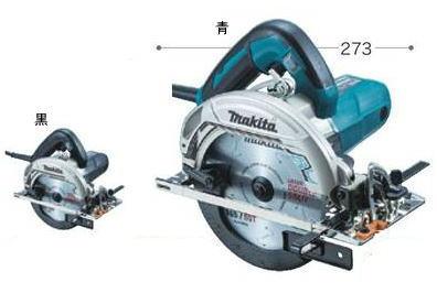 マキタ電子マルノコ 165mm 5735C