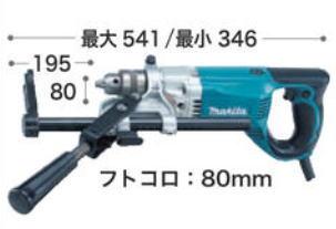 マキタ電気ボーラー6305AW