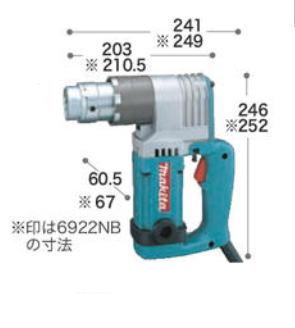 マキタシャーレンチ(なめり防止機構付)6920NB 100V/200V