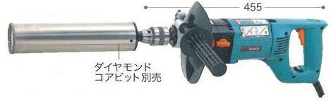 マキタダイヤコア震動ドリル8406C