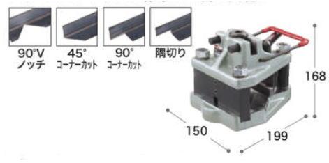 マキタアングル加工機用ノッチャユニットAK650N