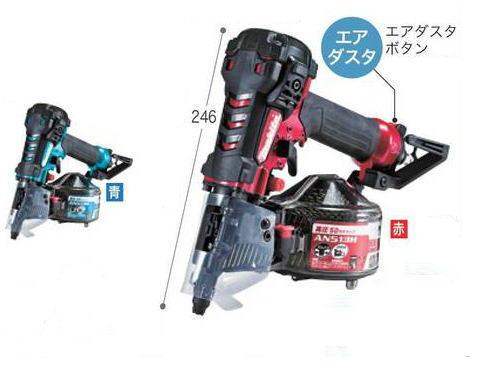 マキタ50mm 高圧エア釘打エアダスタ付AN513H/AN513HM