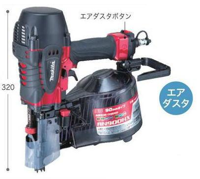 マキタ90mm 高圧エア釘打AN900HX