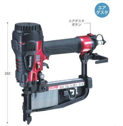 マキタ50mm 高圧フロアタッカ AT1150HA