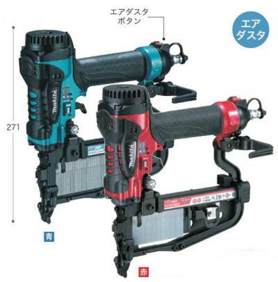 マキタ50mm 高圧フロアタッカ AT450HA