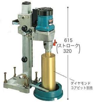 最新の激安 マキタダイヤコアドリルDM170:工具のお店 モンジュSHOP-DIY・工具