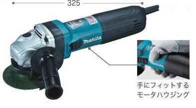 マキタ電子ディスクグラインダ 100mm GA4041C