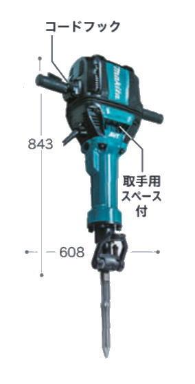 マキタ電動ハンマ(六角シャンク)HM1812