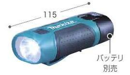 Makita flashlight (flashlight rechargeable) ML704
