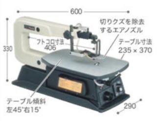 マキタ糸ノコ盤 MSJ401