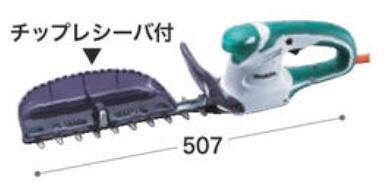 マキタミニ生垣バリカン特殊コーディング刃仕様刈込幅 260mmMUH2600