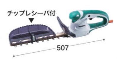 マキタミニ生垣バリカン高級刃仕様刈込幅 260mmMUH2650