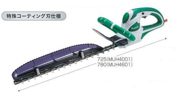 マキタ生垣バリカン特殊コーティング刃仕様刈込幅 400mmMUH4001