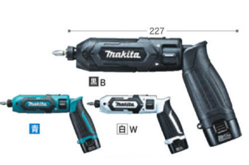 MAKITA 7.2 V IMPACT WINDOWS XP DRIVER DOWNLOAD