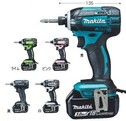 【本日特価】 マキタ充電式インパクトドライバ 18VLi-ion 3.0AhTD149DRFX:工具のお店 モンジュSHOP-DIY・工具