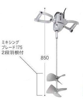 マキタカクハン機 240mmUT2400
