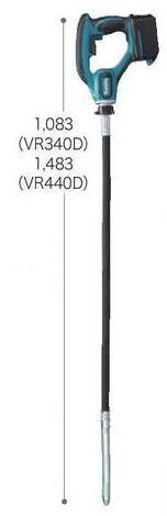 マキタ充電式コンクリートバイブレータ730mm 14.4Vリチウムイオン3.0Ah VR340DRFX