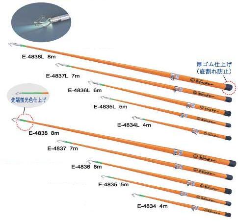 マーベルケーブルキャッチャー8m(グラスファイバー製)E-4838
