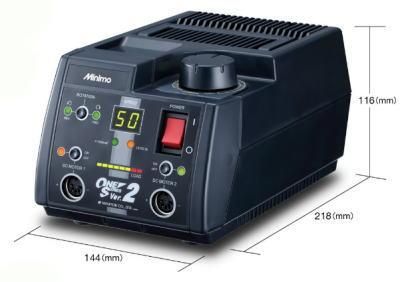 Minimo(ミニター)パワーパック(2ステーションタイプ)C2012