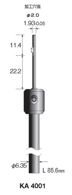 Minimo(ミニター)ストレートホールバー ハイスブレードタイプ 2.0mm用 軸径6.35