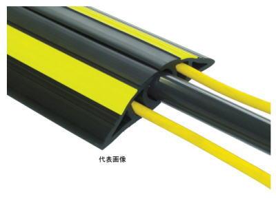 大研化成工業 ケーブルプロテクター 30mmケーブル用 8m長