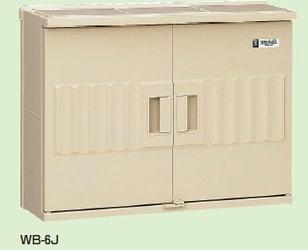 未来工業ウオルボックス(ヨコ型)プラスチック製防雨スイッチボックス484X637X230mmWB-6