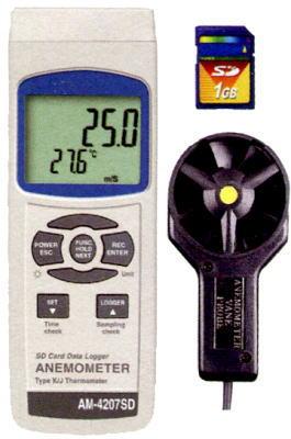 Mother Tool(マザーツール)デジタル風速計AM-4207SD