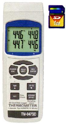 Mother Tool(マザーツール)デジタル温度計TM-947SD