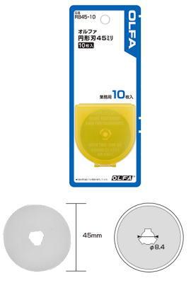 OLFA オルファ 円形刃45ミリ替刃 RB45-10 !超美品再入荷品質至上! 返品送料無料 10枚入り