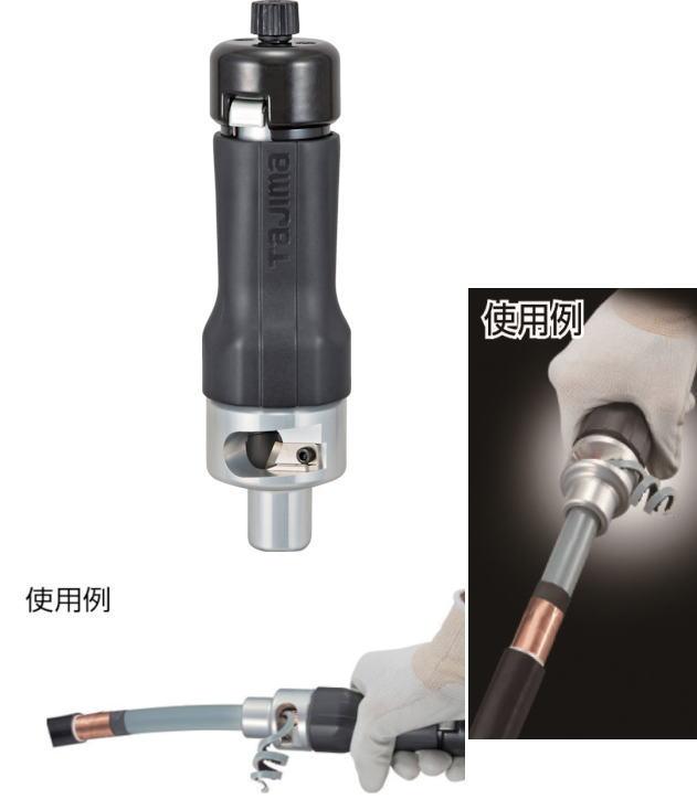 """タジマ ラチェット式絶縁体剥離工具 """"ムキソケD 高圧"""" 22mm2用 DK-MSDK22"""