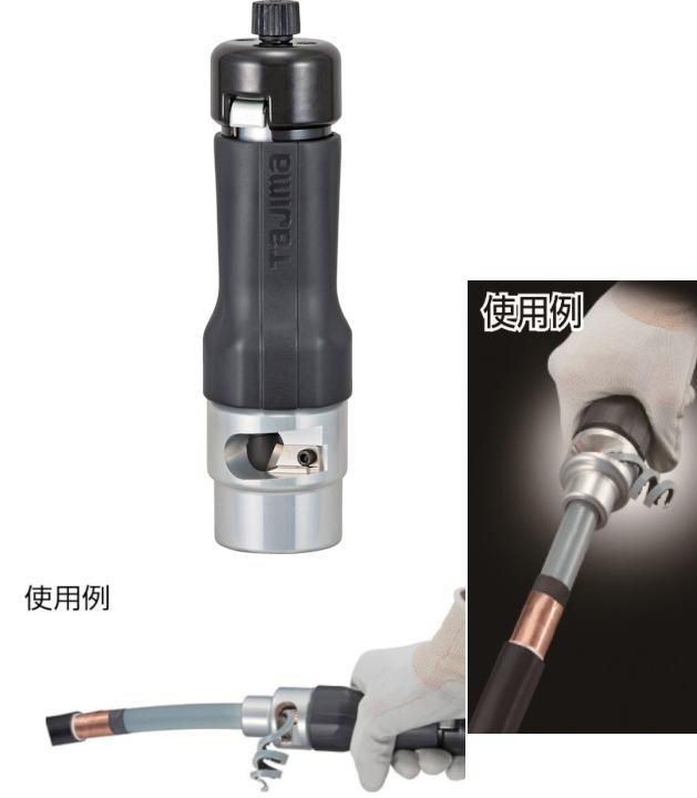 """タジマラチェット式絶縁体剥離工具 """"ムキソケD 高圧"""" 200mm2用 DK-MSDK200"""