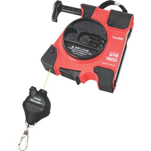 タジマ下げ振り保持器 ピーキャッチはや巻1600 16m P-HM1600