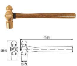 防爆片手ハンマー #2 1/2(1130g)