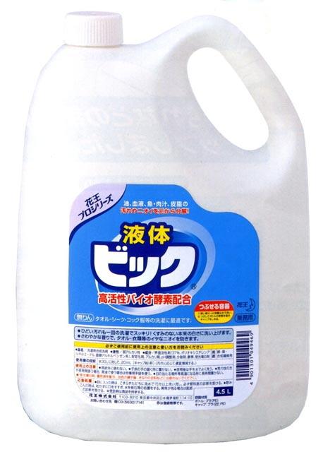 花王業務用液体洗濯洗剤 ビック 4.5L×4個入