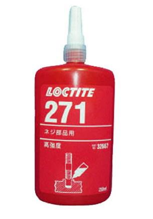 LOCTITE(ロックタイト) ねじ部品用嫌気性接着剤 271-250 赤色 250ml