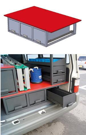 車載用収納システム システムキャビネット 普通車用 高さ350mmタイプ 3列引き出し(幅1150mm)