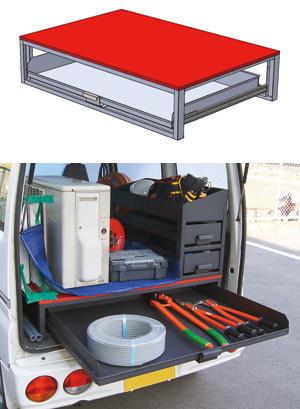 車載用収納システム システムキャビネット 普通車・軽四兼用 高さ265mmタイプ ワイド引き出し