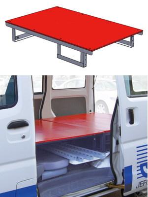 限定モデル 車載用収納システム システムキャビネット 普通車 テーブル 軽四兼用 評判 高さ200mmタイプ